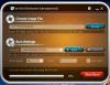 ImTOO ISO Burner 1.0.56.0112 image 0