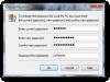 Lock My PC 4.9.2.905 image 2