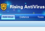 Rising Antivirus Free Edition 23.01.13.05 poster