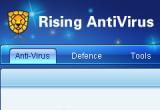 Rising Antivirus 2011 23.00.67.67 poster