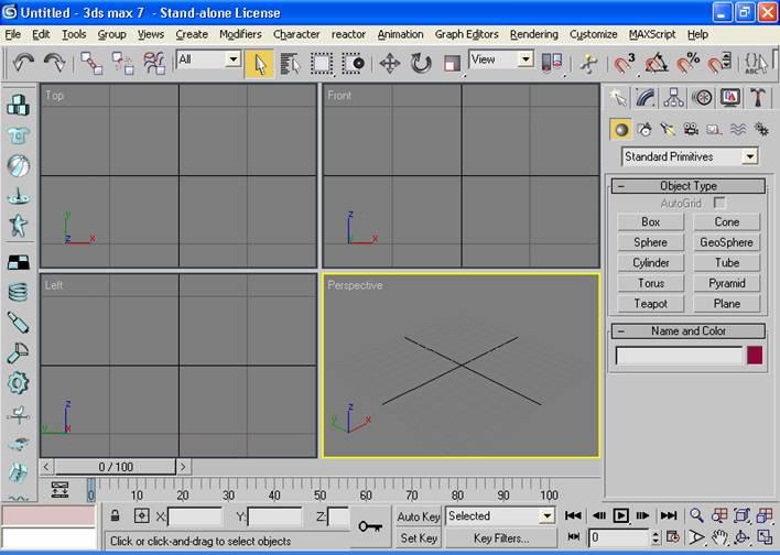Скачать бесплатно 3 ds max 2011 crack - графика - программы - newbest.