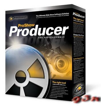 البرنامج الرائع Photodex ProShow Producer 13743_1229380475