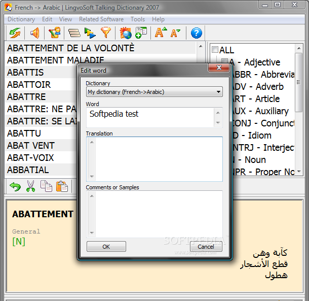 lingvosoft talking dictionary 2007 french - arabic